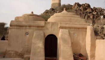 Al-Fujayrah